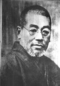 Dr. Mikao Usui's Picture